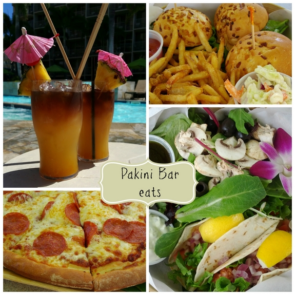 Pakini Bar Embassy Suites Waikiki